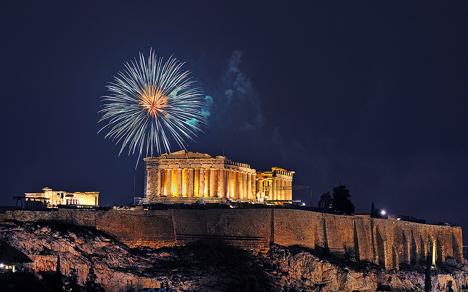 Πρωτοχρονιά στην Αθήνα 4 μέρες